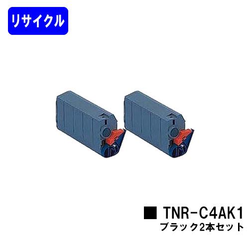 OKI トナーカートリッジ TNR-C4AK1 ブラックお買い得2本セット【リサイクルトナー】【在庫希少品】【送料無料】【MICROLINE 7300/MICROLINE 7300PS】※ご注文前に在庫の確認をお願いします