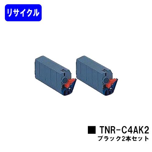 OKI トナーカートリッジ TNR-C4AK2 ブラックお買い得2本セット【リサイクルトナー】【在庫希少品】【送料無料】【MICROLINE 7300/MICROLINE 7300PS】※ご注文前に在庫の確認をお願いします