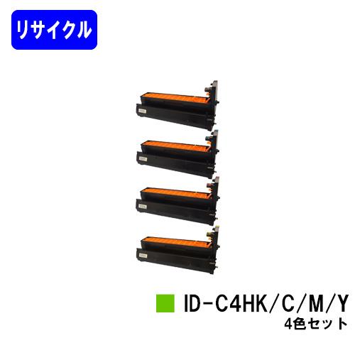 OKI イメージドラム ID-C4HK/C/M/Yお買い得4色セット【リサイクル品】【在庫希少品】【送料無料】【COREFIDO C610dn/C610dn2】※ご注文前に在庫をご確認下さい