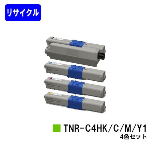 OKI トナーカートリッジ TNR-C4HK1/C1/M1/Y1お買い得4色セット【リサイクルトナー】【即日出荷】【送料無料】【COREFIDO C310dn/C510dn/C530dn/MC361dn/MC561dn】