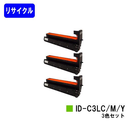 OKI イメージドラム ID-C3LC/M/Y お買い得カラー3色セット【リサイクル品】【即日出荷】【送料無料】【COREFIDO C841dn/C811dn/C811dn-T】【SALE】