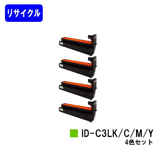 OKI イメージドラム ID-C3LK/C/M/Y お買い得4色セット【リサイクル品】【即日出荷】【送料無料】【COREFIDO C841dn/C811dn/C811dn-T】