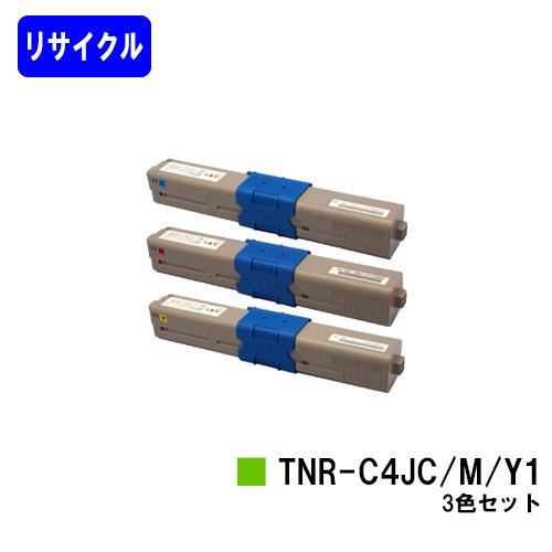 OKI トナーカートリッジ TNR-C4JC1/M1/Y1お買い得カラー3色セット【リサイクルトナー】【即日出荷】【送料無料】【COREFIDO C301dn】
