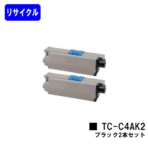 C332dnw MC363dnw用トナーカートリッジTC-C4AK2 送料無料 無期限安心保証 国内再生品 優先配送 即日出荷 MC363dnw トナーカートリッジ ブラックお買い得2本セット お見舞い リサイクルトナー TC-C4AK2 OKI