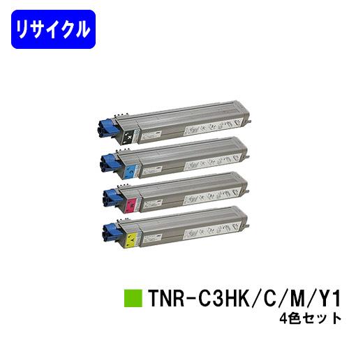 OKI トナーカートリッジ TNR-C3HK1/C1/M1/Y1お買い得4色セット【リサイクルトナー】【即日出荷】【送料無料】【MICROLINE Pro930PS-X/S/E/910PS/910PS-D】※ご注文前に在庫の確認をお願いします