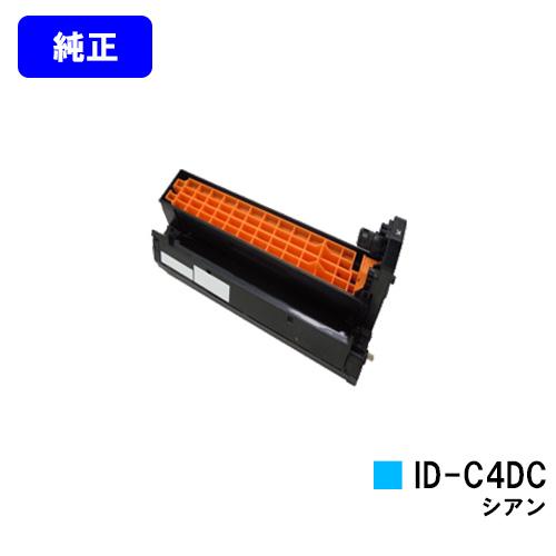 OKI イメージドラム ID-C4DC シアン【純正品】【翌営業日出荷】【送料無料】【C5800n/C5800dn/C5900dn】