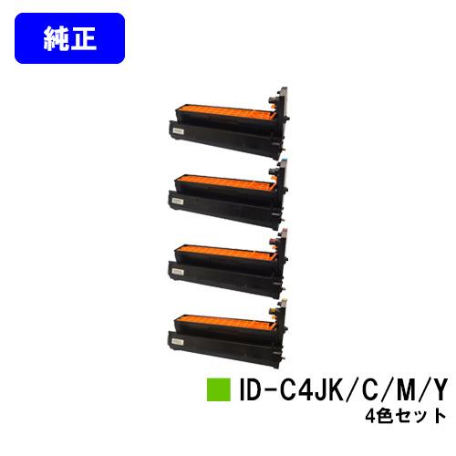 OKI イメージドラム ID-C4JK/C/M/Yお買い得4色セット【純正品】【翌営業日出荷】【送料無料】【COREFIDO C711dn/COREFIDO C711dn2】