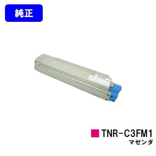 OKI トナーカートリッジ TNR-C3FM1 マゼンダ【純正品】【翌営業日出荷】【送料無料】【C8800-P】