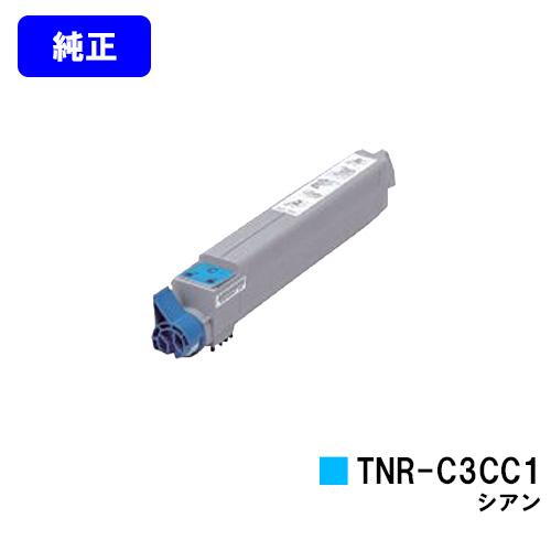 OKI トナーカートリッジ TNR-C3CC1 シアン【純正品】【翌営業日出荷】【送料無料】【MICROLINE Pro9800PS-X/Pro9800PS-S/Pro9800PS-E/9600PS】