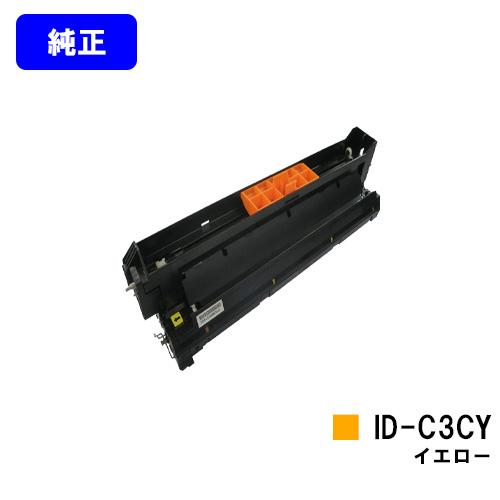 OKI イメージドラム ID-C3CY イエロー【純正品】【翌営業日出荷】【送料無料】【MICROLINE Pro9800PS-X/Pro9800PS-S/Pro9800PS-E/9600PS】