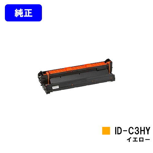 OKI イメージドラム ID-C3HY イエロー【純正品】【翌営業日出荷】【送料無料】【MICROLINE Pro930PS-X/Pro930PS-S/Pro930PS-E/910PS/910PS-D】