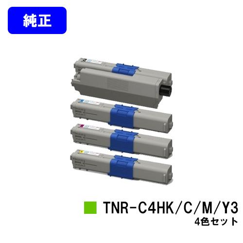OKI トナーカートリッジ TNR-C4HK3/C3/M3/Y3お買い得4色セット【純正品】【翌営業日出荷】【送料無料】【COREFIDO C310dn/COREFIDO C510dn/COREFIDO C530dn】