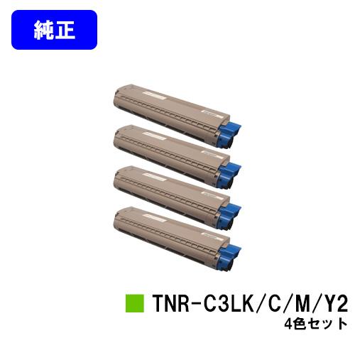 OKI トナーカートリッジ TNR-C3LK2/C2/M2/Y2お買い得4色セット【純正品】【翌営業日出荷】【送料無料】【COREFIDO C841dn/C811dn/C811dn-T/MC863dnwv/MC863dnw/MC883dnwv/MC883dnw】【SALE】
