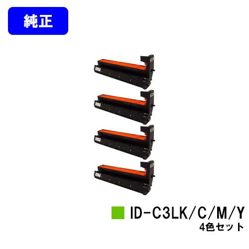 OKI イメージドラム ID-C3LK/C/M/Y お買い得4色セット【純正品】【翌営業日出荷】【送料無料】【COREFIDO C841dn/C811dn/C811dn-T/MC863dnwv/MC863dnw/MC883dnwv/MC883dnw】【SALE】