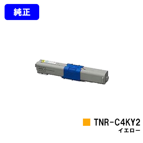 OKI トナーカートリッジ TNR-C4KY2 イエロー【純正品】【翌営業日出荷】【送料無料】【COREFIDO C531dn/C511dn/MC562dn/MC562dnw】