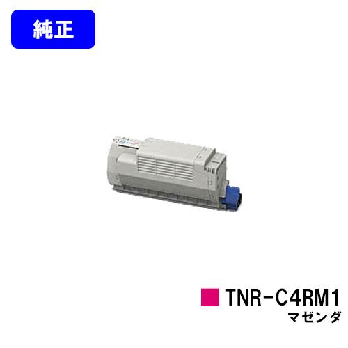 OKI トナーカートリッジ TNR-C4RM1 マゼンダ【純正品】【翌営業日出荷】【送料無料】【COREFIDO MC780dn/COREFIDO MC780dnf】