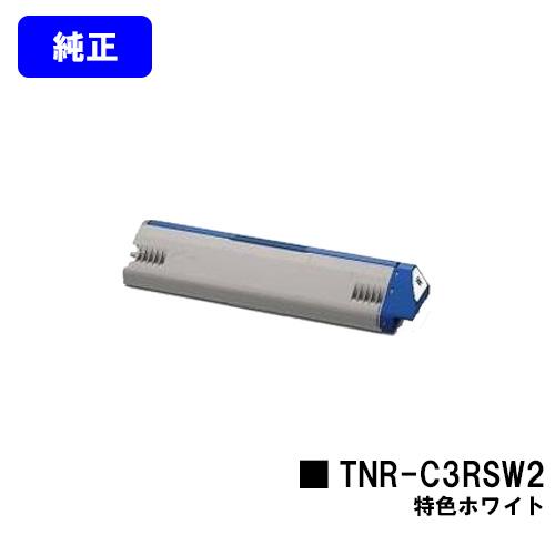 OKI トナーカートリッジTNR-C3RSW2 特色ホワイト【純正品】【2~3営業日内出荷】【送料無料】【ML VINCI C941dn】