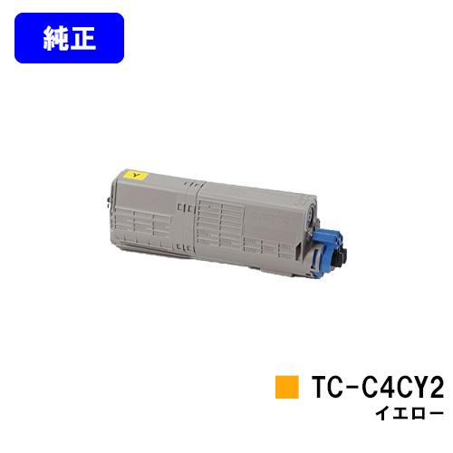 OKI トナーカートリッジ TC-C4CY2 イエロー【純正品】【翌営業日出荷】【送料無料】【C712dnw】
