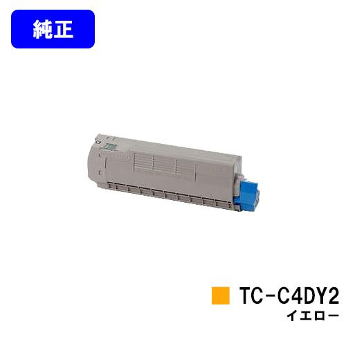 OKI トナーカートリッジ TC-C4DY2 イエロー【純正品】【翌営業日出荷】【送料無料】【C612dnw】