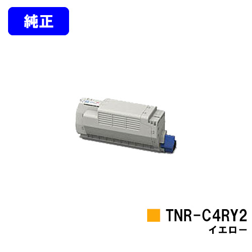 OKI トナーカートリッジ TNR-C4RY2 イエロー【純正品】【翌営業日出荷】【送料無料】【COREFIDO MC780dn/COREFIDO MC780dnf】