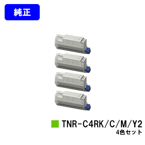 OKI OKI トナーカートリッジ TNR-C4RK2/C2/M2 MC780dn/COREFIDO/Y2お買い得4色セット【純正品】【翌営業日出荷 MC780dnf】】【送料無料】【COREFIDO MC780dn/COREFIDO MC780dnf】, チルドレン通信:280775c6 --- data.gd.no