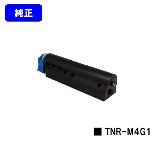 本日限定 COREFIDO B432dnw用トナーカートリッジTNR-M4G1 純正品 送料無料 1年安心保証 OKI B432dnw トナーカートリッジ (人気激安) TNR-M4G1 翌営業日出荷
