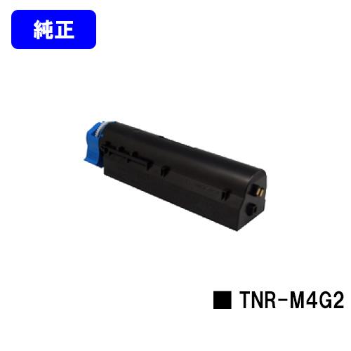 OKI トナーカートリッジ TNR-M4G2【純正品】【翌営業日出荷】【送料無料】【COREFIDO B432dnw】