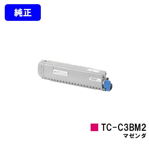 OKI OKI トナーカートリッジ TC-C3BM2 TC-C3BM2 マゼンダ【純正品】【翌営業日出荷】【送料無料】【C844dnw/C835dnwt/C835dnw】, パティスリードシェフフジウ:4242d603 --- coamelilla.com