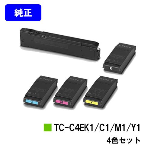 C650dnw用トナーカートリッジTC-C4EK1 C1 限定価格セール M1 オープニング 大放出セール Y1 純正品 送料無料 1年安心保証 トナーカートリッジ TC-C4EK1 C650dnw OKI 2~3営業日内出荷 Y1お買い得4色セット
