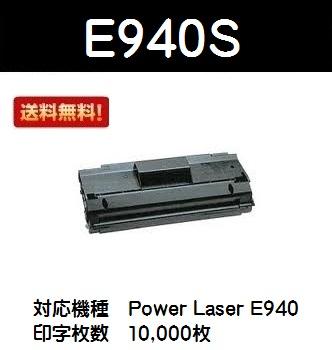 アプティ(APTi) E940S【純正品】【翌営業日出荷】【送料無料】【SALE】
