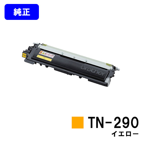 For BROTHER DR210CL DR-210CL YELLOW Drum Unit MFC 9010CN 9120CN 9125CN 9320CN