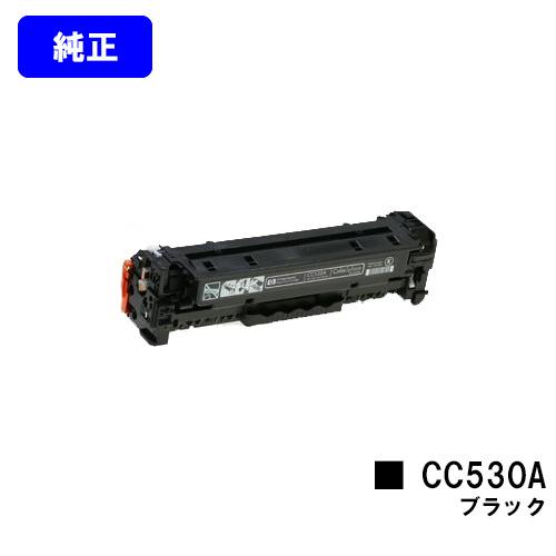 ビッグ割引 hp hp トナーカートリッジCC530A ブラック【純正品】【翌営業日出荷】【送料無料】【LaserJet CP2025dn】※ご注文前に在庫の確認をお願いします, シラカワチョウ:eb4904db --- mail.soundbarriers.ca