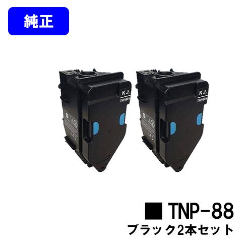 <title>bizhub 格安 価格でご提供いたします C3320i用トナーカートリッジTNP-88 純正品 送料無料 1年安心保証 翌営業日出荷 コニカミノルタ トナーカートリッジ TNP-88K ブラックお買い得2本セット C3320i</title>
