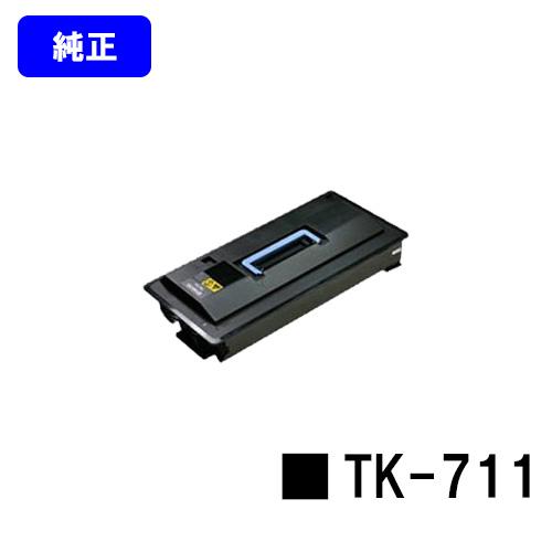 京セラ(KYOCERA) トナーカートリッジTK-711【純正品】【翌営業日出荷】【送料無料】【LS-9530DN】