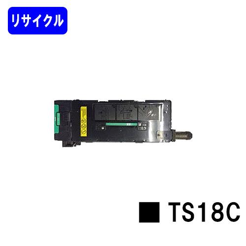 ムラテック TS18C(TS-18C)トナー【リサイクルトナー】【即日出荷】【送料無料】【V-1800/MFX-1800/MFX-1810/MFX-2200/MFX-2215】※ご注文前に在庫の確認をお願いします