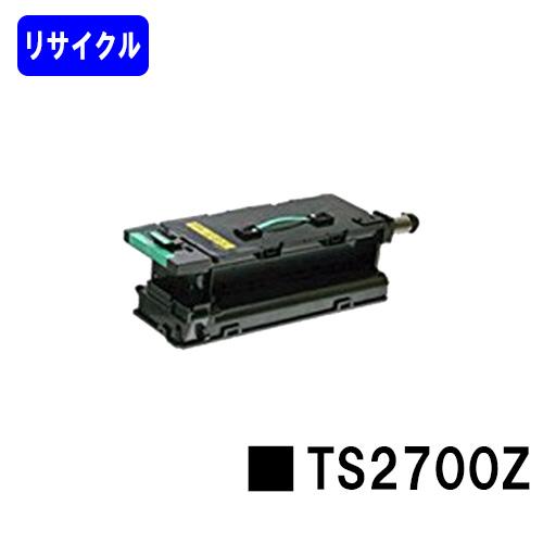 ムラテック TS2700Zトナー【リサイクルトナー】【即日出荷】【送料無料】【MFX-2700/MFX-2715】※ご注文前に在庫の確認をお願いします