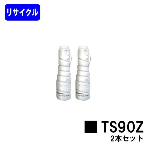 ムラテック TS90Z/TS91Z(TS80Z/TS81Z)トナーお買い得2本セット【リサイクルトナー】【即日出荷】【送料無料】【V-2100/V-2200】※ご注文前に在庫の確認をお願いします