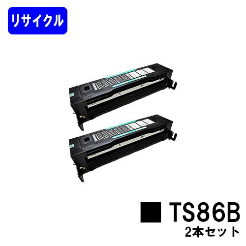 ムラテック トナーカートリッジ TS86Bお買い得2本セット【リサイクルトナー】【リターン品】【送料無料】【V-860/V-865】※使用済みカートリッジが必要です
