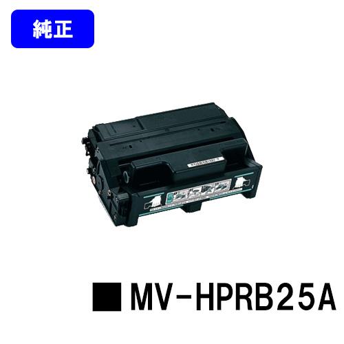 パナソニック トナーカートリッジ MV-HPRB25A【純正品】【2~3営業日内出荷】【送料無料】【MV-HPML25A】