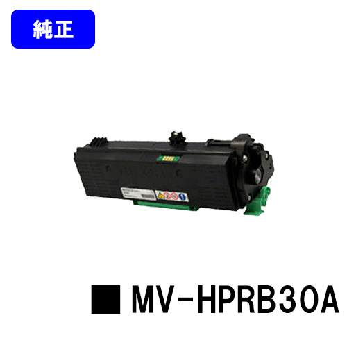 パナソニック トナーカートリッジ MV-HPRB30A【純正品】【即日出荷】【送料無料】【MV-HPML30A】【SALE】
