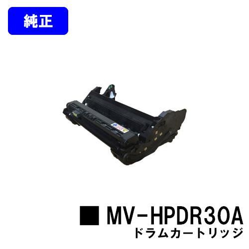 パナソニック ドラムカートリッジMV-HPDR30A【純正品】【即日出荷】【送料無料】【MV-HPML30A】【SALE】