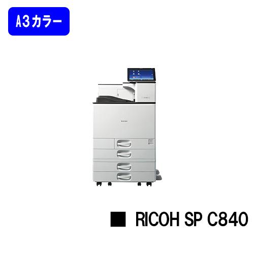 【新品】RICOH/リコー 人気最新機種!A3カラープリンター RICOH SP C840(513731)【4~6営業日内出荷】【送料無料】※法人のみ納品可※メーカー直送品のため代引き不可