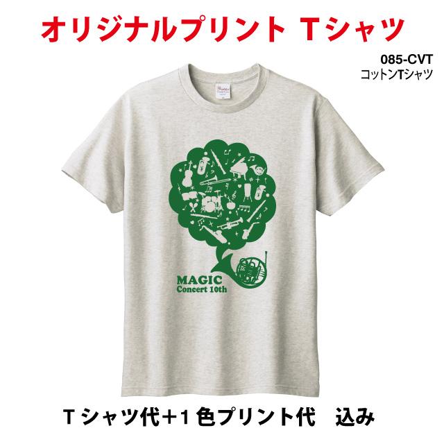 Cl T Shirt Design Free Original Personalized Printed Star 085 Cvt Color Print Fee 50 99 Copies Sports