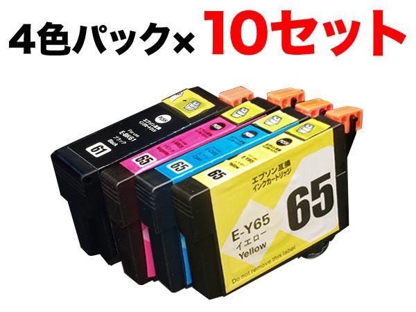 IC4CL6165 エプソン用 IC61・IC65 互換インクカートリッジ 全色顔料 4色×10セット 顔料4色×10セット