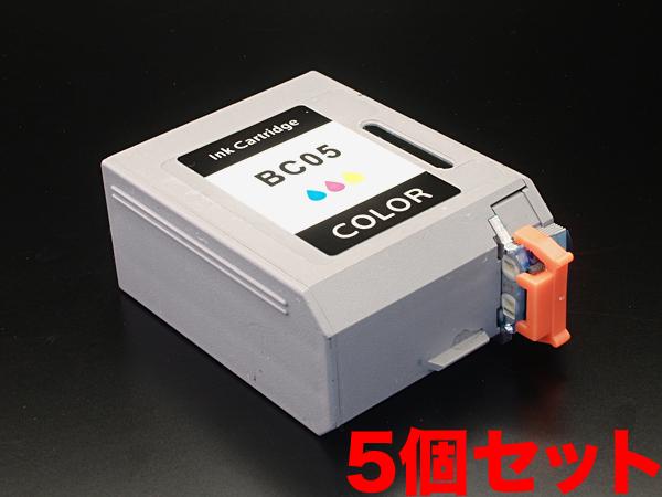 BC-05 キヤノン用 BC-05 リサイクルインクカートリッジ カラー 5個セット カラー(シアン・マゼンタ・イエロー)×5個セット