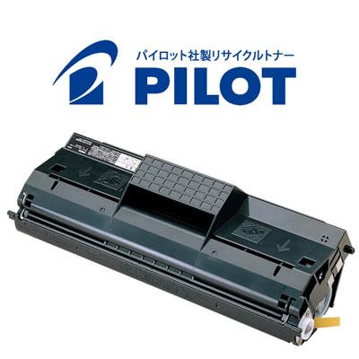 エプソン用 LPA3ETC13 パイロット社製リサイクルトナー 【メーカー直送品】 ブラック