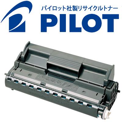 エプソン用 LPA3ETC15 パイロット社製リサイクルトナー 【メーカー直送品】 ブラック