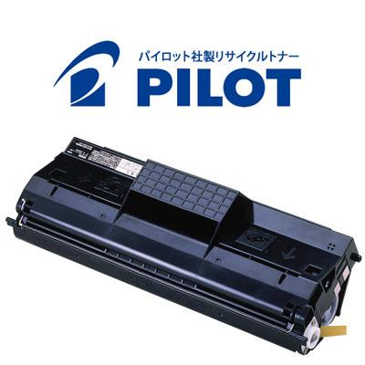 エプソン用 LPA3ETC8 パイロット社製リサイクルトナー 【メーカー直送品】 ブラック