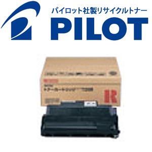 リコー用 トナーカートリッジ タイプ 720B パイロット社製リサイクルトナー (307769) 【メーカー直送品】 ブラック IPSiO NX-620/IPSiO 620N/IPSiO 630N