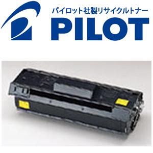 富士通用 LB314B パイロット社製リサイクルトナー (0836120) 【メーカー直送品】 ブラック